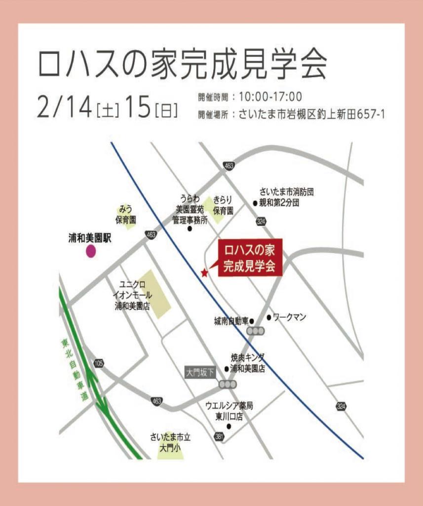 map20150214