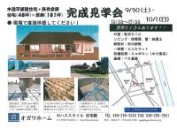 house_h